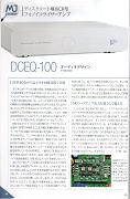 無線と実験2013年7月号p.16 MJズームアップ DCEQ-100
